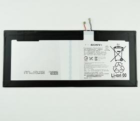 Sony Xperia Z4 Tablet Batteri 6000mAh - Original